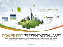 세트2_성공적인 사업파트너_0621(바니피티)