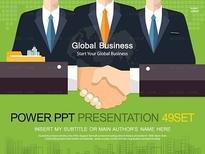 세트2_<B>Global</B> Business_1127(바니피티)
