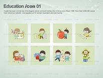 1종_<B>교육</B> 일러스트 아이콘01_0022(바니피티)