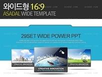 와이드_디지털 사업계획 01(퓨어피티)