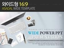 와이드_<B>Busi</B>ness desk02_0123(바니피티)